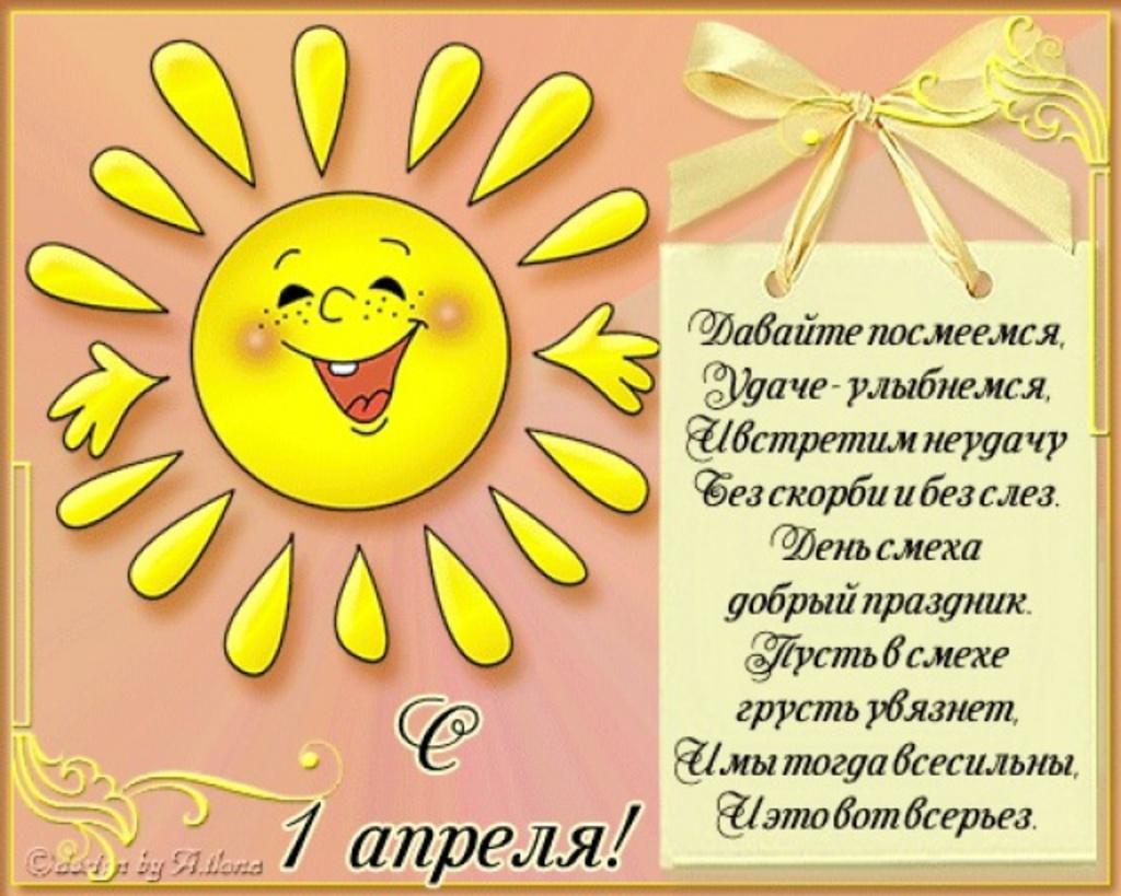 Поздравления к празднику 8 марта тексты поздравления с 8 91